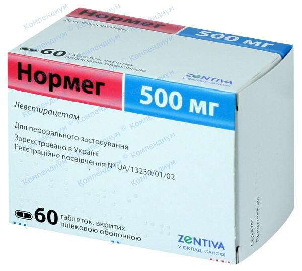 Нормег табл. п/о 500 мг №60
