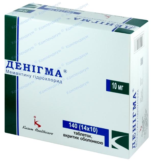 денигма табл. п/о 10 мг блистер №140