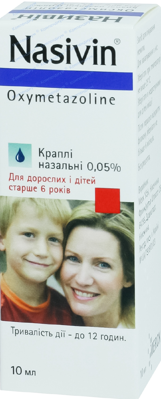 Називин кап. назал. 0,05% фл. 10 мл №1