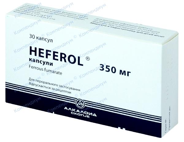 Хеферол капс. 350 мг фл. №30