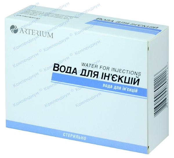 Вода для инъекций р-р д/ин. 5 мл амп. №10
