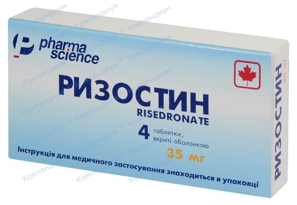Ризостин табл. п/о 35 мг №4