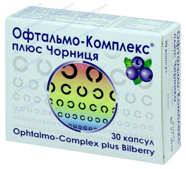 Офтальмо-комплекс плюс черника капс. №30
