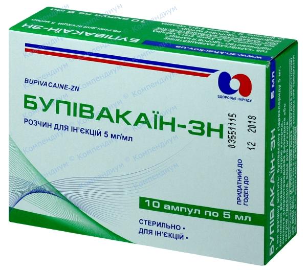 Бупивакаин р-р д/ин. 5 мг/мл амп. 5 мл №10