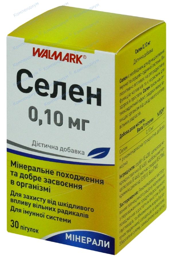 Селен табл. 0,1 мг №30