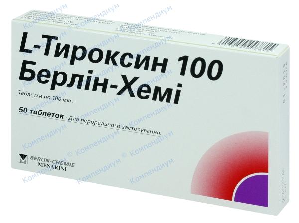 L-Тироксин 100 Берлин-Хеми табл. 0,1 мг №50