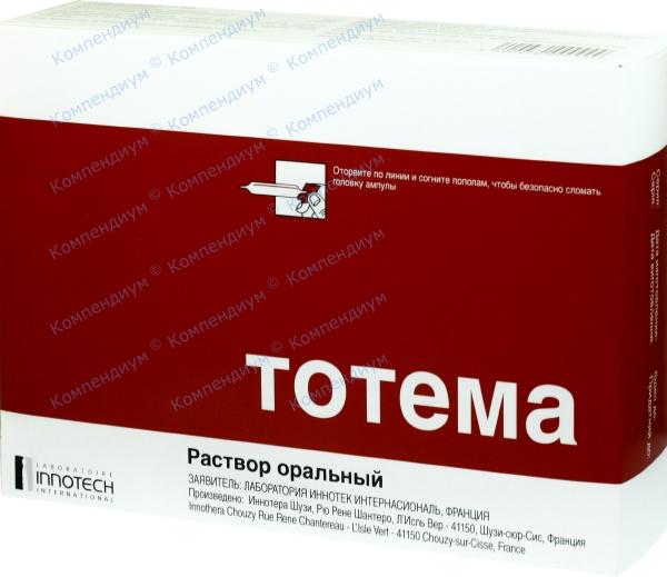 Тотема р-р амп. 10 мл №20