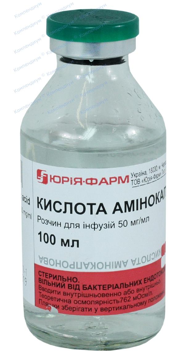 Аминокапроновая кислота р-р инф. 5% бут. 100 мл