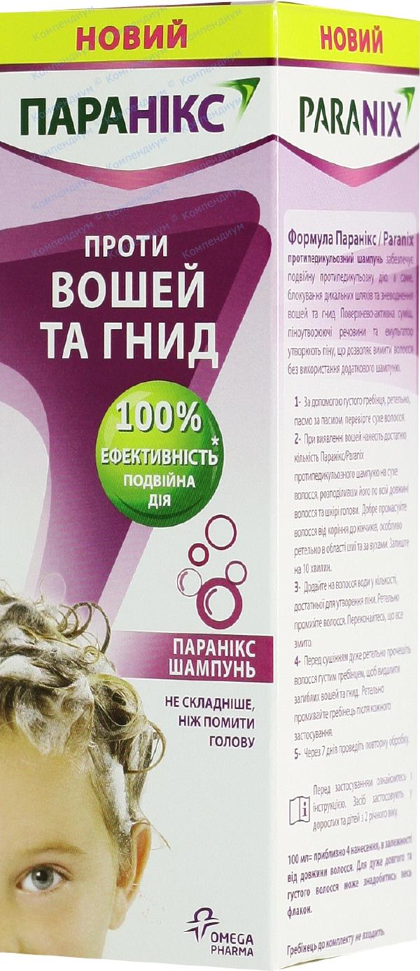Параникс противопедикулезный шампунь фл. 100 мл