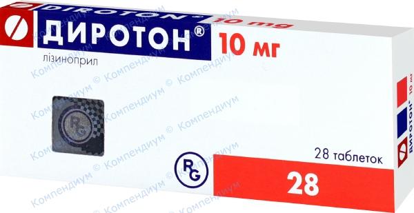 Диротон табл. 10 мг №28