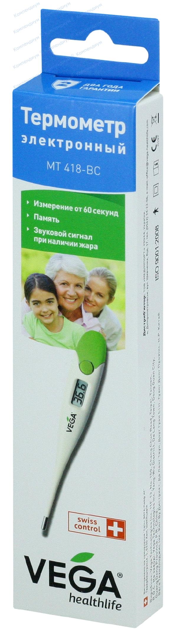 Термометр электронный MT418