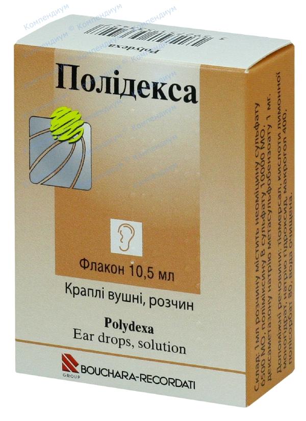 Полидекса кап. ушн., р-р фл. 10,5 мл №1