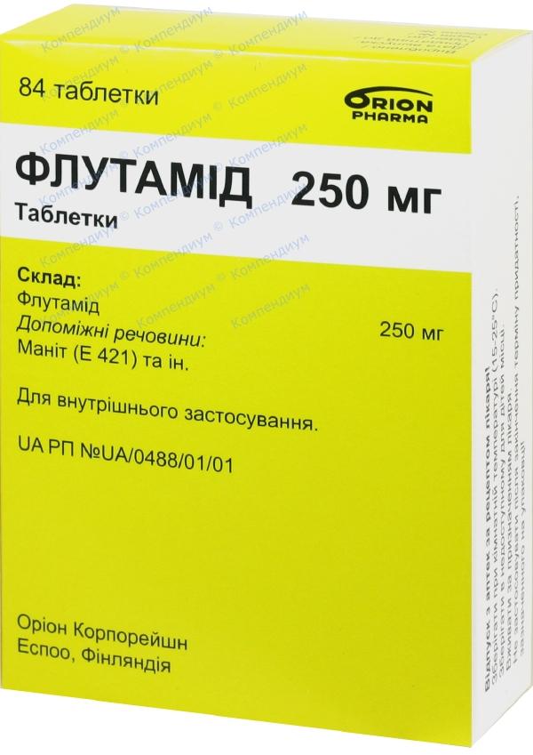 Флутамид табл. 250 мг №84