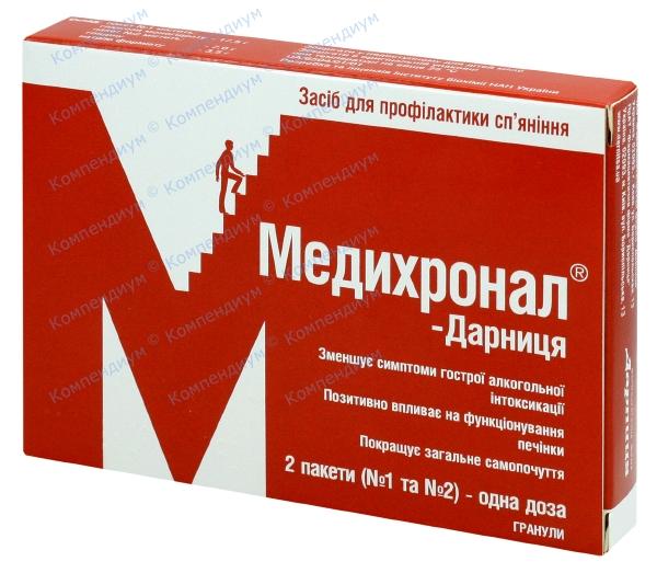 Медихронал гран. пачка, комплект №1