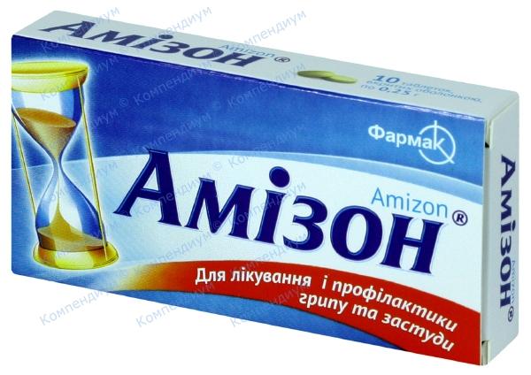 Амизон табл. п/о 250 мг №10