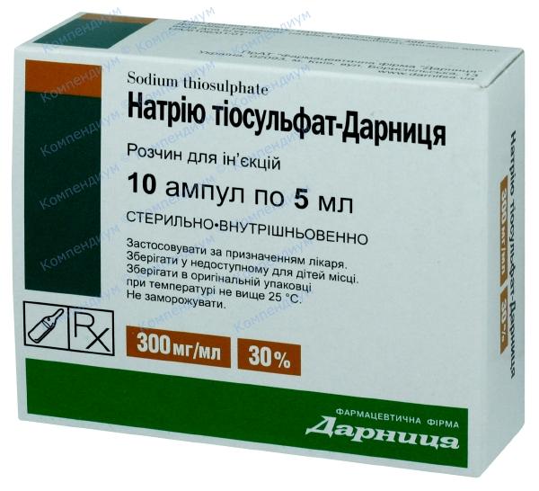 Натрия тиосульфат р-р д/ин. 300 мг/мл амп. 5 мл №10