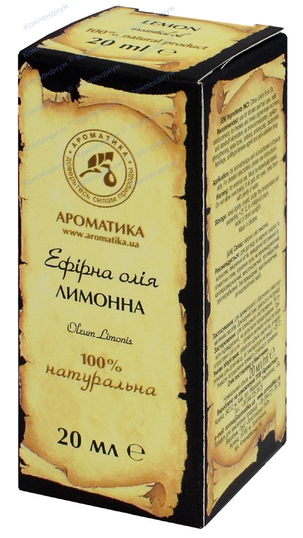 Масло эфирное лимона 20 мл