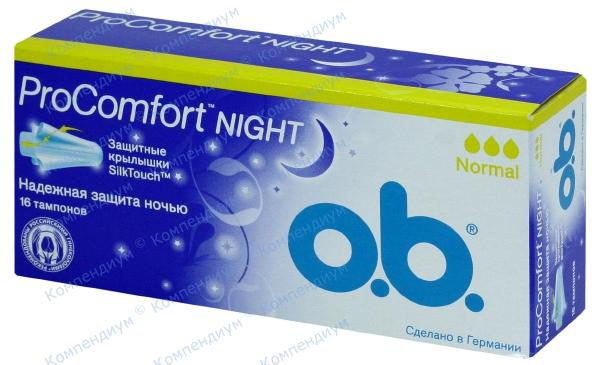 Тампоны O.B про комфорт нормал night №16