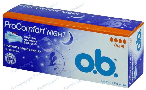 Тампоны O.B про комфорт супер night №16