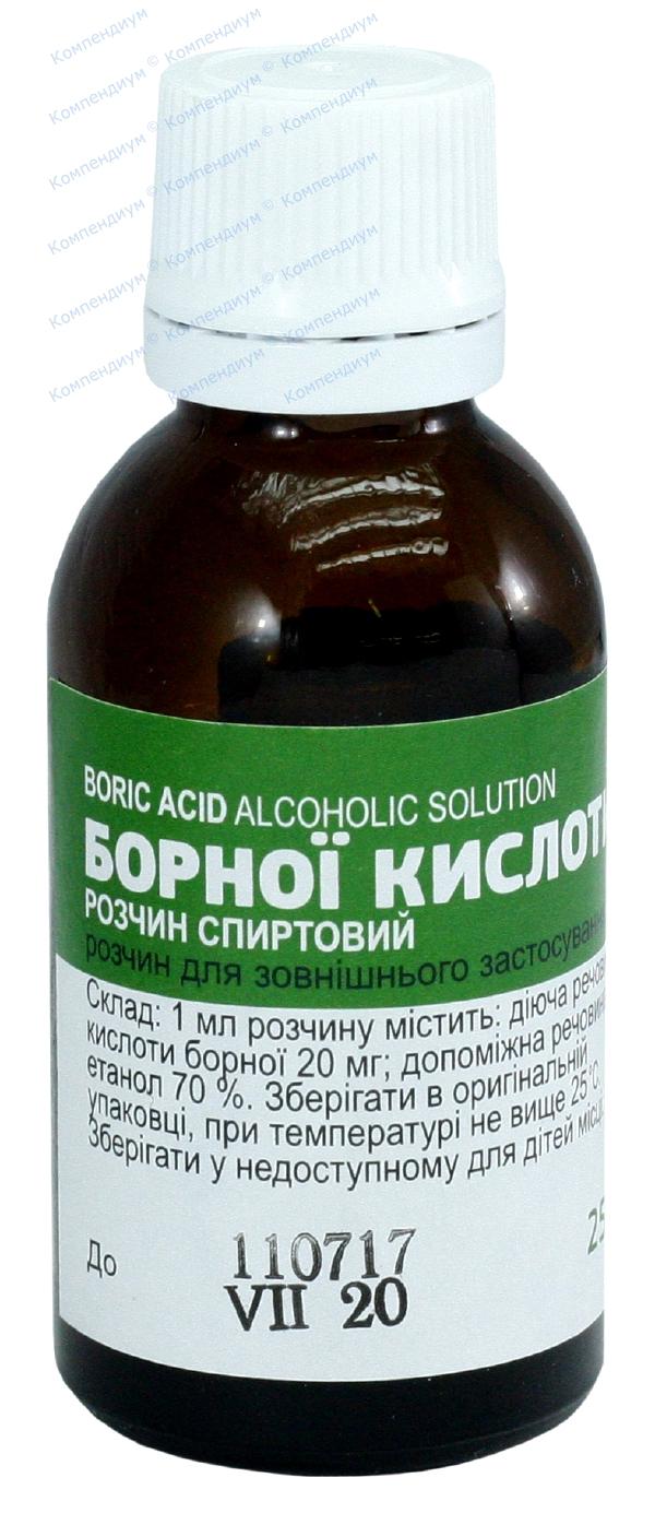 Борная кислота р-р 2% фл. 25 мл