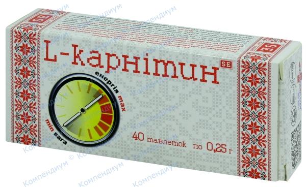 L-карнитин табл. 250 мг №40