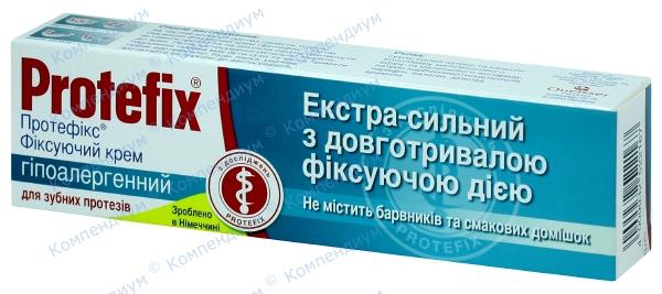 Протефикс фиксирующий крем гипоаллергенный 40 мл