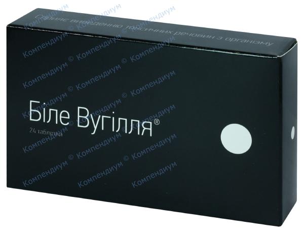 Белый уголь табл. 210 мг №24