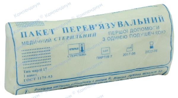 Пакет перевязочный первой помощи гост 1179-93, с 1 подушкой