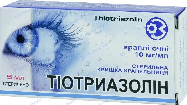 Тиотриазолин кап. глаз. 1% фл. 5 мл