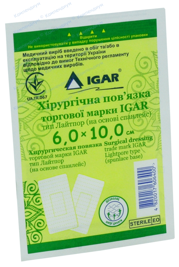 Лейкопластырь бактерицидный Игар 6 см х 10 см, лайтпор, хир. повязка, основа спанлейс №1