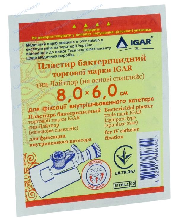 Лейкопластырь бактерицидный Игар 8 см х 6 см, лайтпор, д/фикс. в/в катетера, основа спанлейс №1