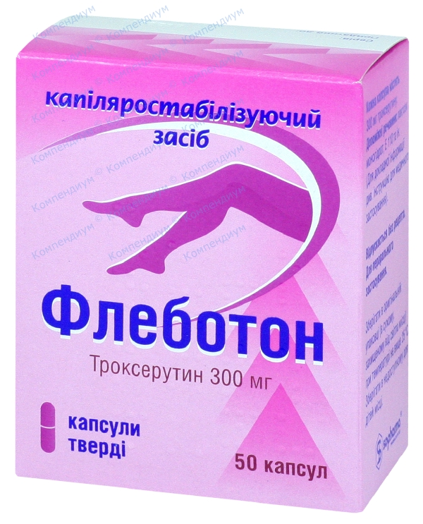 Флеботон капс. 300 мг №50