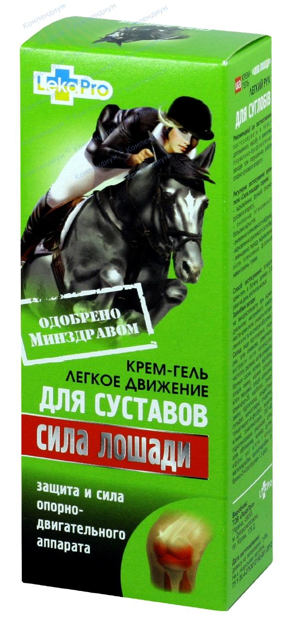 Крем-гель для суставов Сила лошади 75 мл