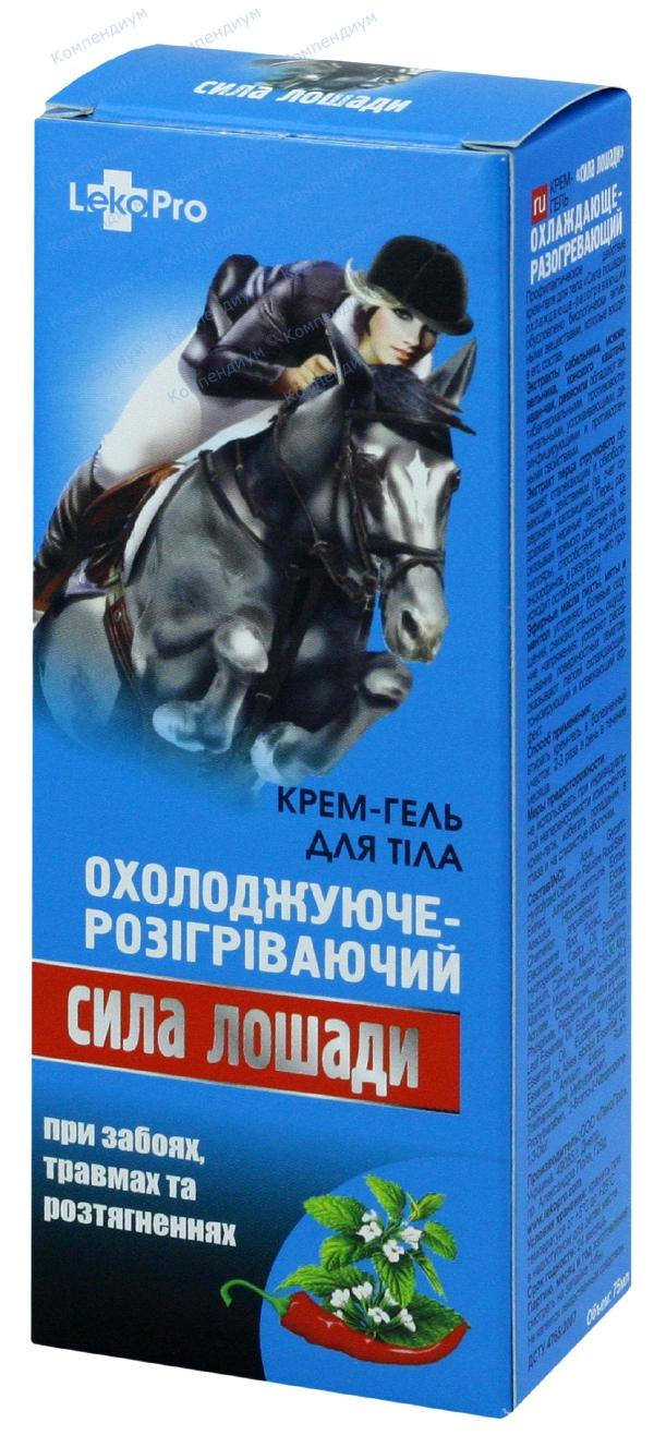 Крем-гель для тела Сила лошади 75 мл