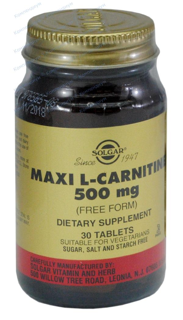 L-карнитин табл. 500 мг №30
