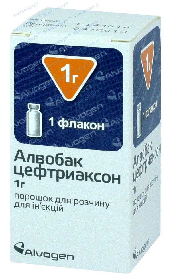 Алвобак пор. д/ин. 1000 мг фл. №1