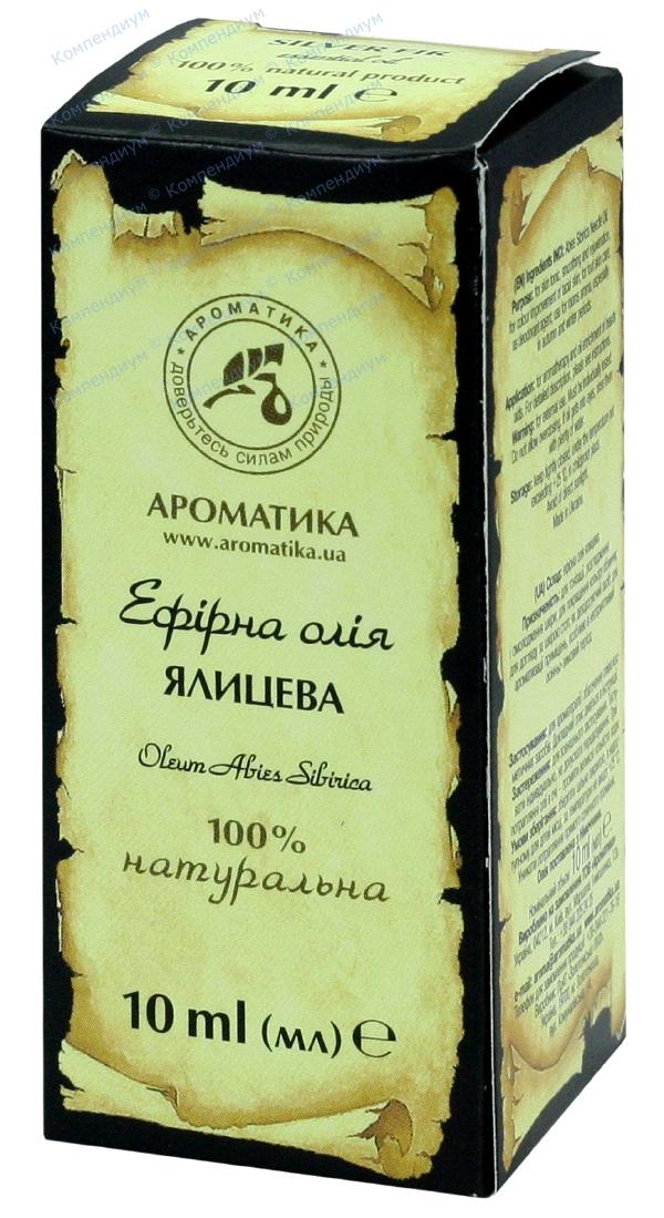 Масло эфирное пихтовое 10 мл