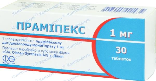 Прамипекс табл. 1 мг №30