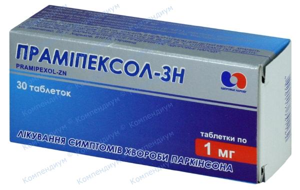 Прамипексол капс. 1 мг №30