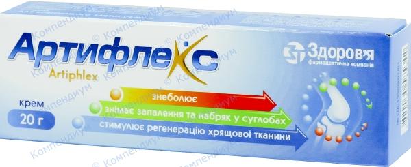 Артифлекс крем туба 20 г №1