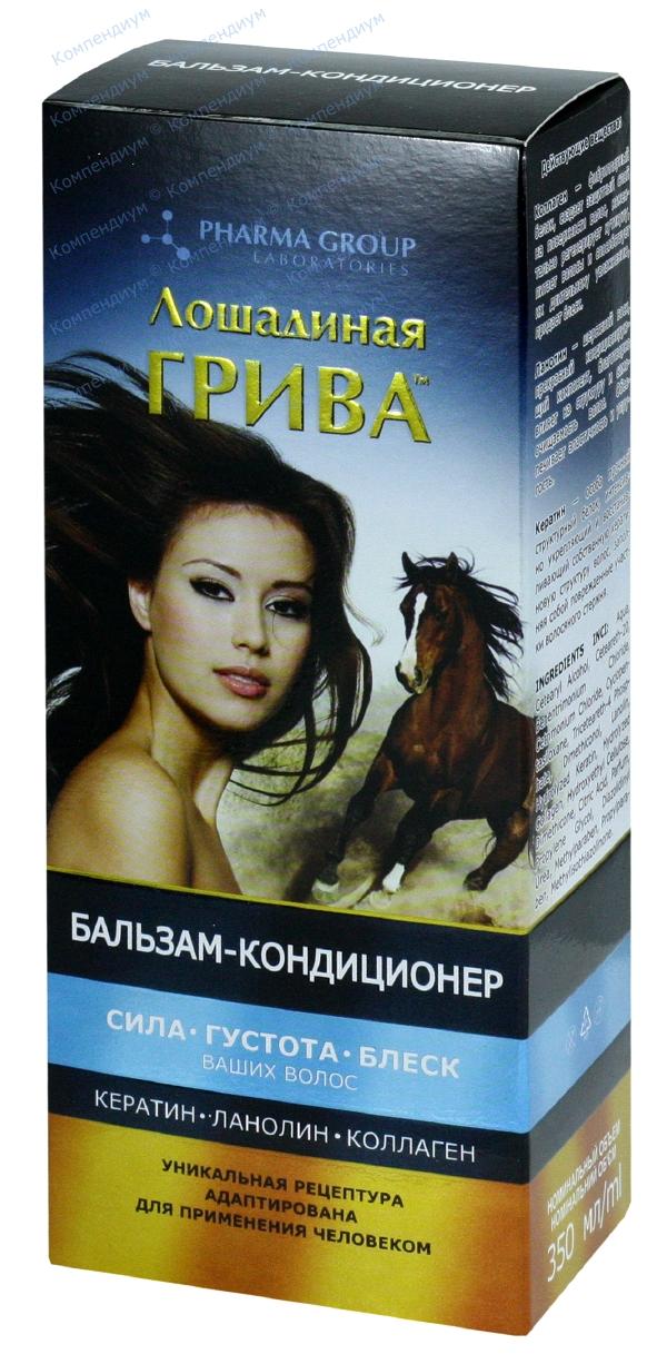 Бальзам-кондиционер для волос Лошадиная грива 350 мл
