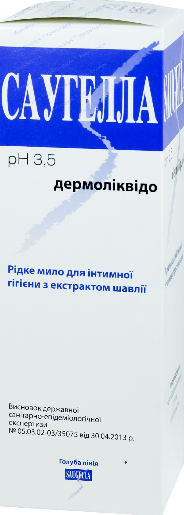 Саугелла дермоликвидо мыло жидкое для интимной гигиены 250 мл