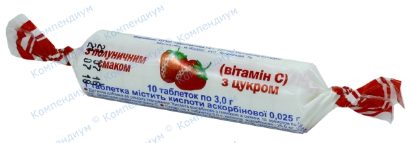 Аскорбиновая кислота с глюкозой табл. 3 г, клубника №10