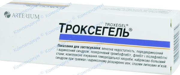 Троксегель гель 2% туба 40 г №1
