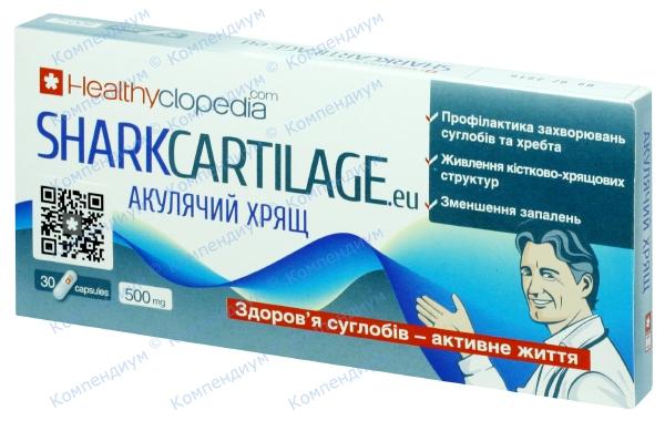Акулий хрящ капс. 500 мг №30