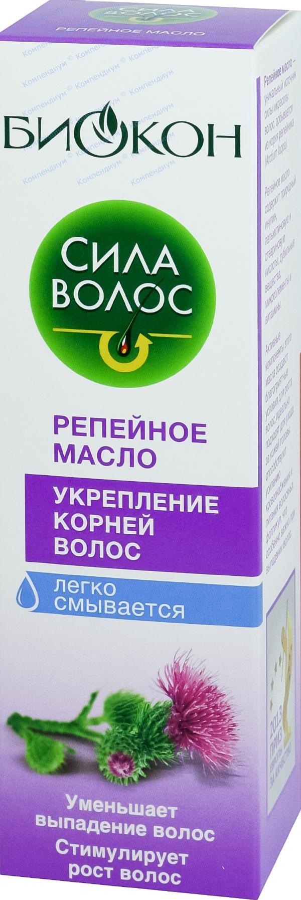Репейное масло Сила волос 100 мл