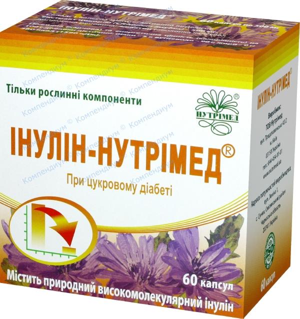 Инулин капс. 500 мг №60