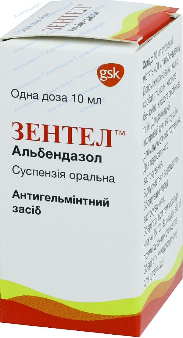 Зентел сусп. 400 мг фл. 10 мл №1
