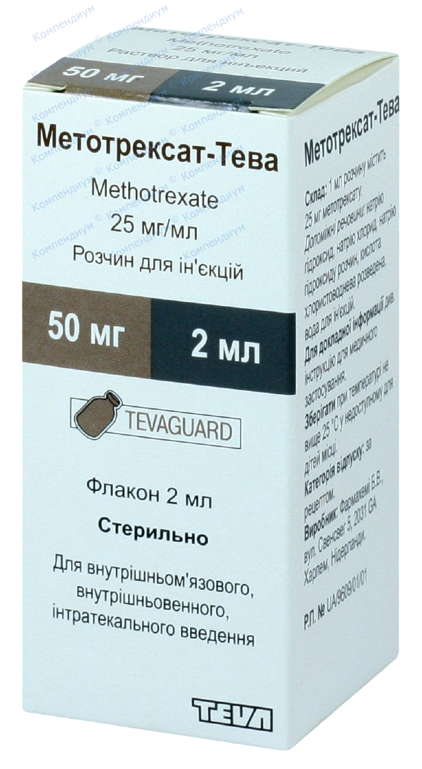 Метотрексат р-р д/ин. 25 мг/мл фл. 2 мл №1