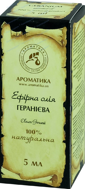 Масло эфирное герани 5 мл